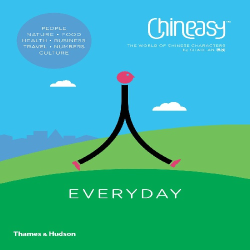 Chineasy Everyday: The World of Chineasy Characters